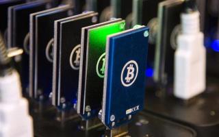 de-donde-salen-los-bitcoins